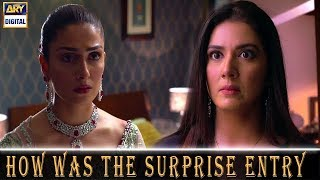 How was The Surprise Entry In Tonight's Episode of #MerayPaasTumHo | ARY Digital.