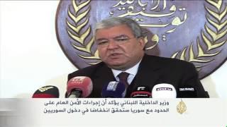 بدء سريان فرض تأشيرة دخول السوريين للبنان