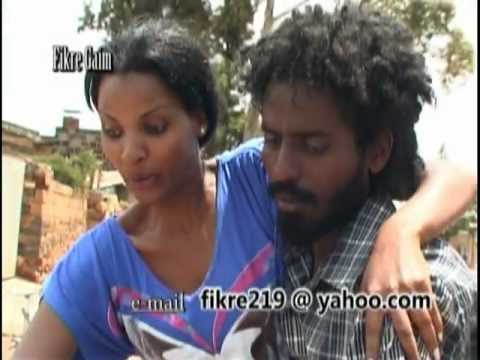 NEW ERITREAN MOVIE/ DRAMA : DERET -Trailer