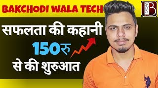 BIOGRAPHY OF BAKCHODI wala TECH||LIFE OF A YOUTUBER---By Story Told