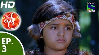 Suryaputra Karn - सूर्यपुत्र कर्ण - Episode 3 - 1st July, 2015