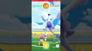 Pokémon Go - Level 5 Raid - Lugia (Shiny)