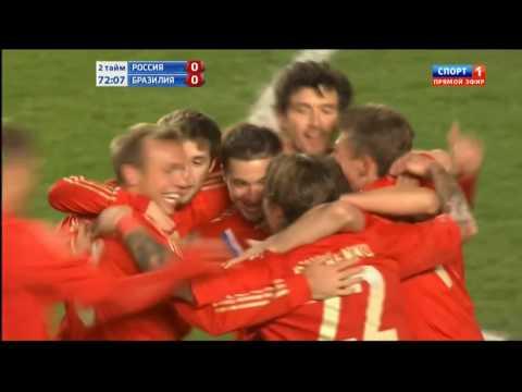 Матч легенда  Россия 1   1 Бразилия 25 03 2013