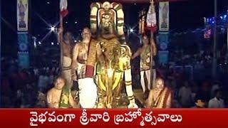 Tirumala TTD Brahmotsavam Celebrations 2018 | Tirupati