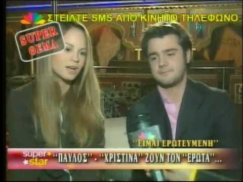 """O Paylos kai i Xristina tou """"EROTA"""" (Backstage)"""