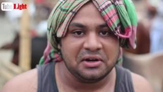 HambaWala Eid 2 - হাম্বাওয়ালা ঈদ ২। Bangla funny video based on Kurbanir Eid (Eid-ul-Adha-ঈদুল আজহা)