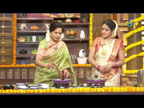 Telugu Ruchi | 13th September 2018 | Full Episode | ETV Telugu