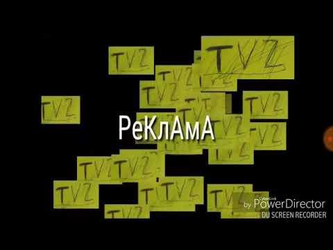 Заставки TVZ (2018) ускорено в 2 раза