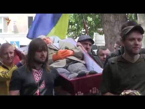 Russia Day 2016 in Ukraine. Funeral of Putin near Russian embassy.