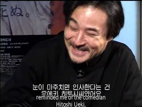 DVD Extras - Doppelganger - Kiyoshi Kurosawa Interview