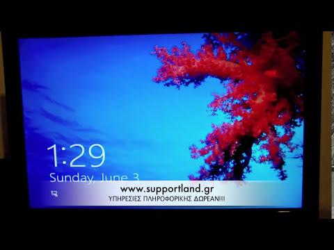 Windows 8 Greek Review Εγκατάσταση των Windows 8 - Παρουσίαση