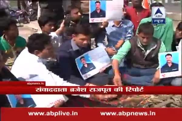 Bhopal: Youth Congress prays for Lance Naik Hanumanthappa