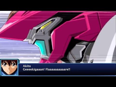 Super Robot Wars BX - Aestivalis Ground Frame Akito All Attacks (English Subs)