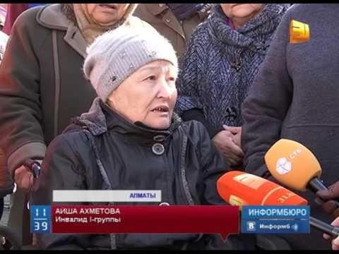 В Алматы жители арендного жилья могут оказаться на улице