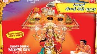 download lagu Yatra Holy Places - Sampoorna Yatra Shri Vaishno Devi gratis