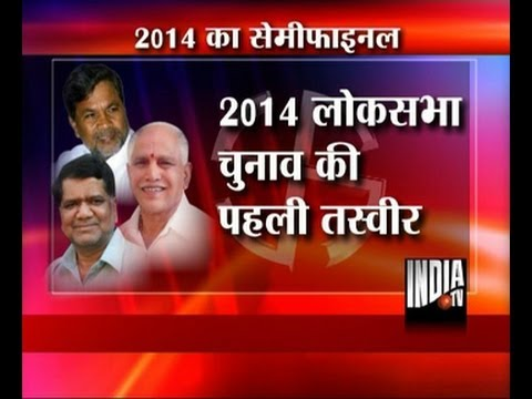 India TV-C Voter Exit Poll: Congress likely to return to power in Karnataka, Part 2