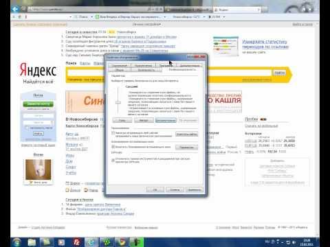 Обзор Internet Explorer 9 Release Candidate