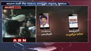 TRS Leader Rasamayi Balakishan Warns Thimmapur ABN Andhrajyothy Reporter In Phone