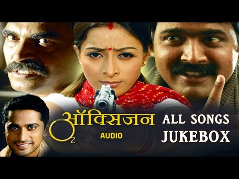 Oxygen All Songs - Jukebox - Marathi Movie - Makrand Anaspure...