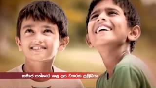 Ceylinco Life Decade of Leadership - Sinhala