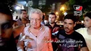 مرتضي منصور يقدم واجب العزاء لرامز و ياسر جلال