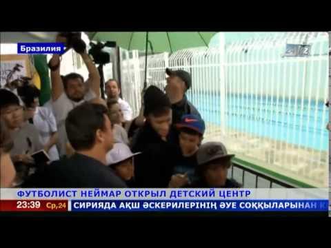 Футболист неймар открыл детский центр
