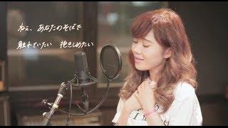 """MACO - 幸せ""""Piano Version"""" (Short Ver.)"""