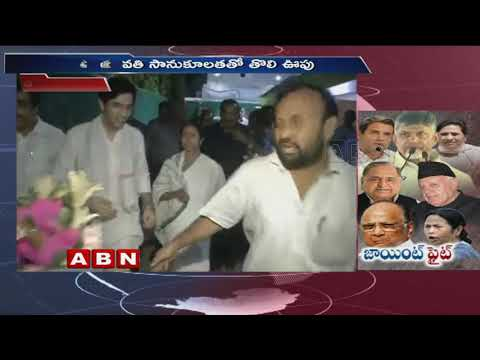 Chandrababu ready to broaden anti BJP coalition,meets several Oppn leaders | ABN Telugu