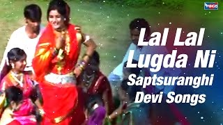 download lagu Marathi Song - Lal Lal Lugda Ni  May gratis