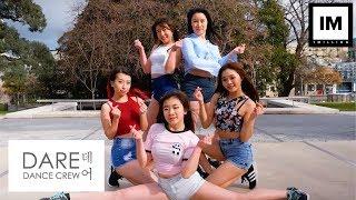 Download Lagu Pretty Girl (Cheat Codes X CADE Remix) / Mina Myoung 1MILLION Choreography Cover by DARE 데어 Crew Gratis STAFABAND