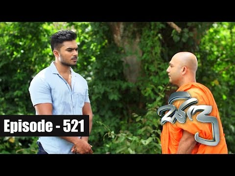 Sidu | Episode 521 06th August 2018