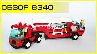 Инструкция Лего 60003