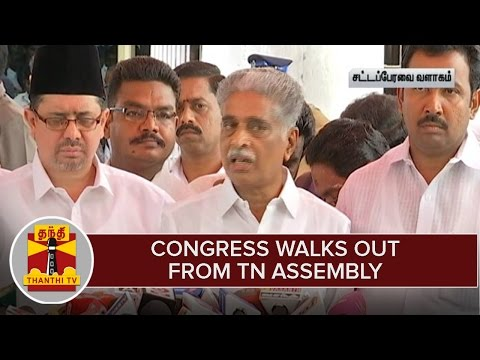 Congress walks out from TN assembly  | Thanthi TV