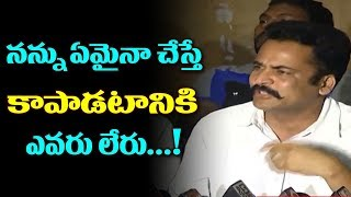 Hero Sivaji Emotional Speech His LIfe Career | Hero Sivaji | Top Telugu Media