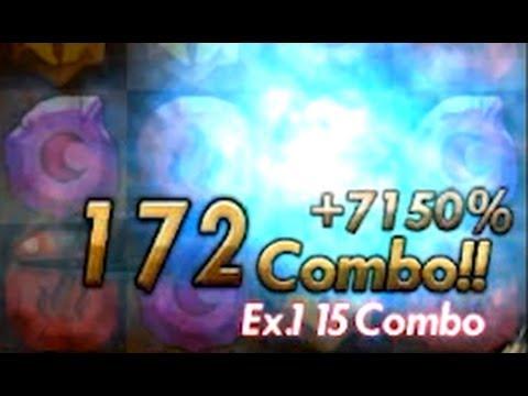 宙希夢幻172C,單隻傷害破億,挑戰OP巔峰!ex. 115C