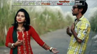 Bangla New Song 2014 Tumi Jodi By Eleyas Hossain & Farabee