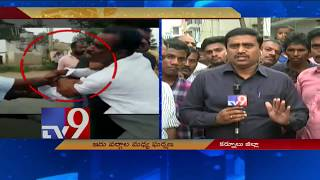 YSRCP, TDP leaders clash over fake votes in Nandyal By-Poll