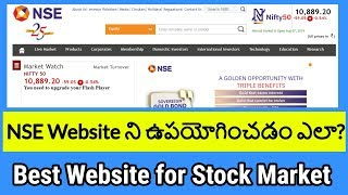 NSE Website in Telugu | Stock Market Tutorials for Beginners | Best Website for Stock market