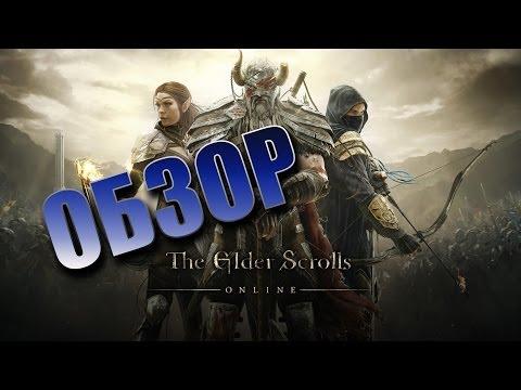 Полный обзор The Elder Scrolls Online - Стоит ли платить за игру (review, RUS)