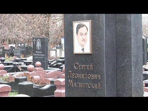 """Magnitsky nelle lettere dal carcere alla madre: """"Mi negano le cure"""""""
