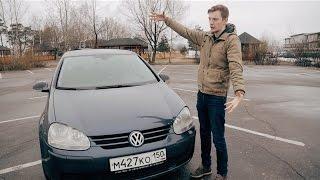 Почему VW Golf 5 ДЕШЕВЛЕ, чем новая ПРИОРА в минималке?