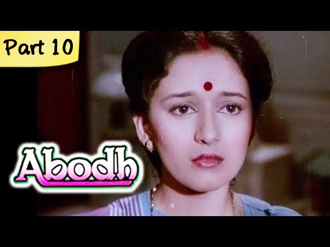 Abodh - Part 10 of 11 - Super Hit Classic Romantic Hindi Movie...