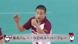 きょうのスーパープレー・1月7日(月) 男子・女子3回戦+準々決勝