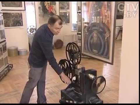 CTV.BY: Игорь Авдеев, руководитель музея истории белорусского кино: о профессии киномеханика