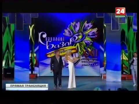 Леонид Агутин и Анжелика Варум - Как не думать о тебе - Славянский базар 2013
