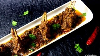 Mutton Chops Varuval