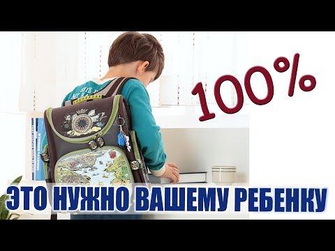 Детский рюкзак. Ребенку понравится 100%.