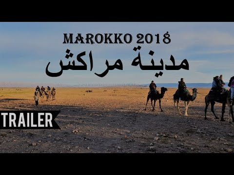 Marokko 2018 Aftermovie Trailer