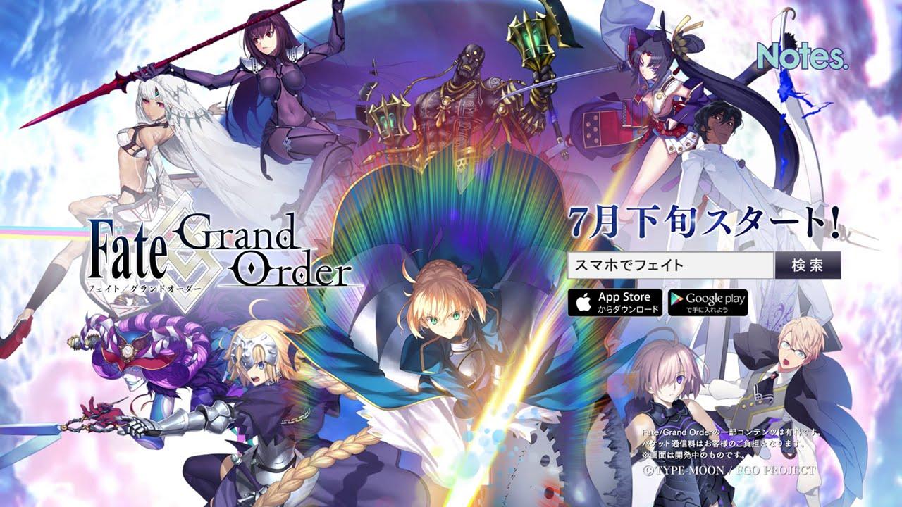Fate/Grand Orderの画像 p1_36