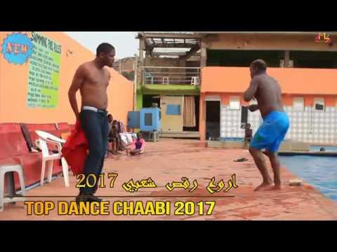 رقص إفريقي رهيييييييب و جامد روعة thumbnail